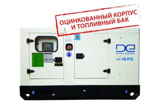 Дизельный генератор DE-16RS-Zn (оцинкованный)