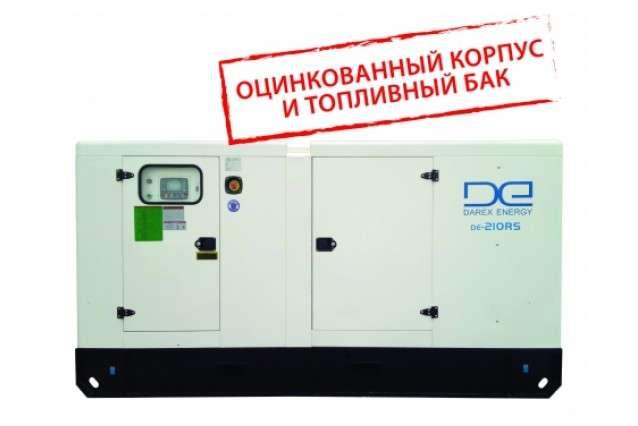 Дизельный генератор DE-210RS-Zn (оцинкованный)