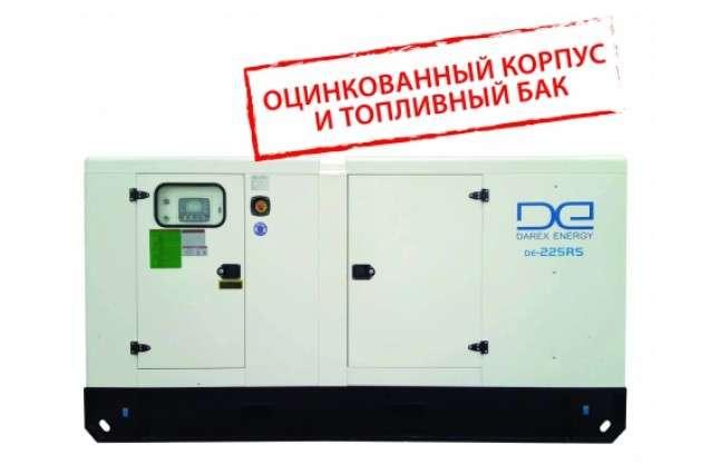 Дизельный генератор DE-225RS-Zn (оцинкованный)