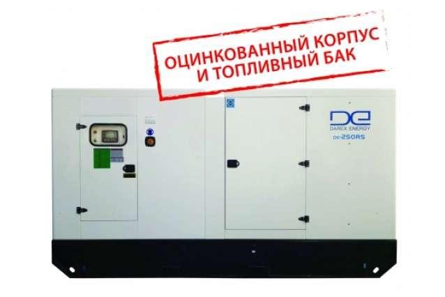 Дизельный генератор DE-250RS (оцинкованный)
