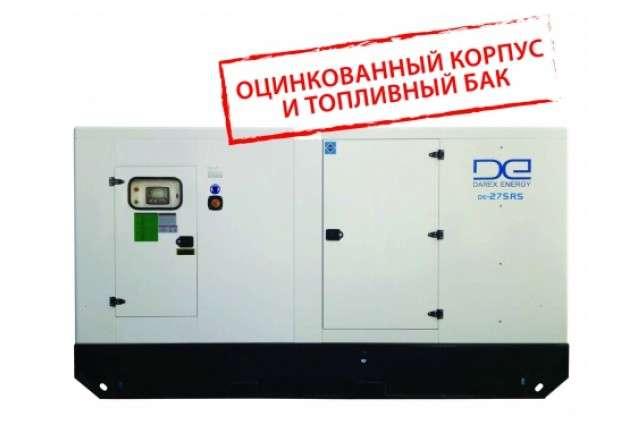Дизельный генератор DE-275RS-Zn (оцинкованный)