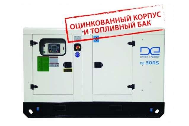 Дизельный генератор DE-30RS-Zn (оцинкованный)