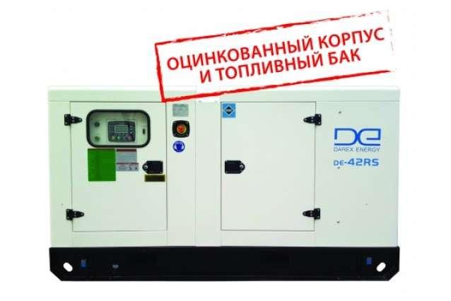 Дизельный генератор DE-42RS-Zn (оцинкованный)