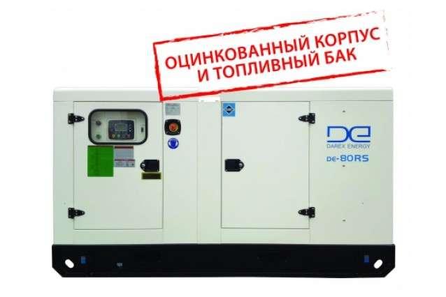Дизельный генератор DE-80RS-Zn (оцинкованный)