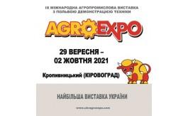 «ДАРЕКС-ЕНЕРГО» участник  ꓲꓫ міжнародної агропромислової виставки «АгроЭкспо 2021»