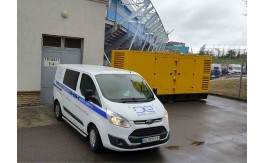 Дизельний генератор для стадиону «Дніпро-Арена»