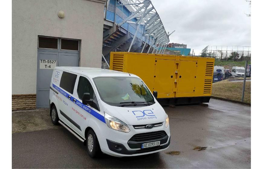 Дизельный генератор для стадиона «Днепр-Арена»