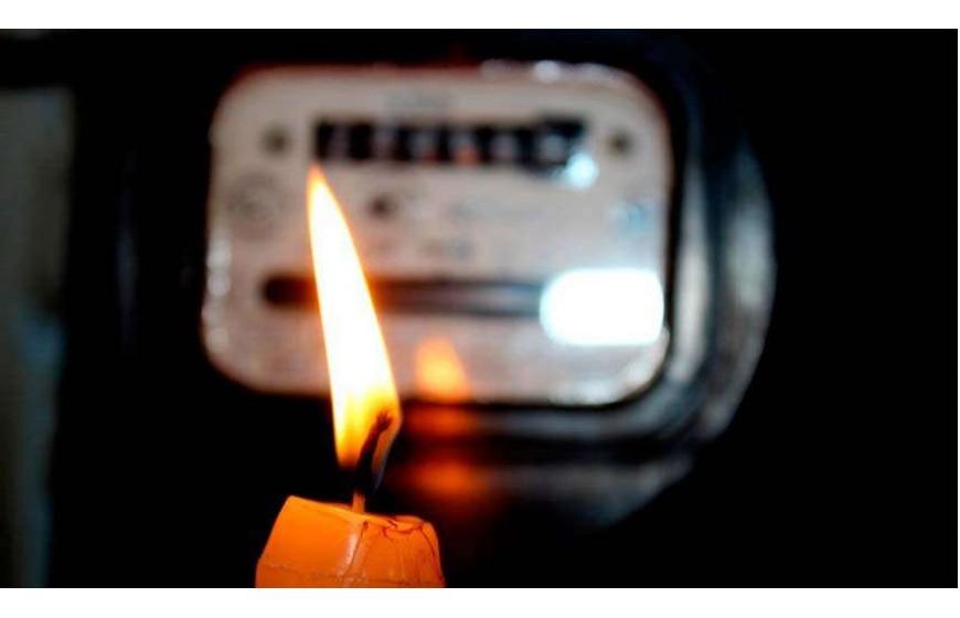 Что делать, если часто пропадает электричество?
