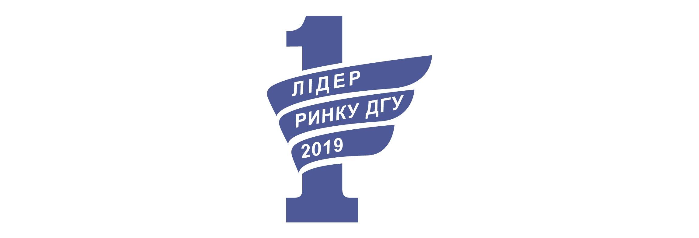 ООО «ДАРЭКС-ЭНЕРГО» - лидер рынка дизельных генераторных установок Украины!